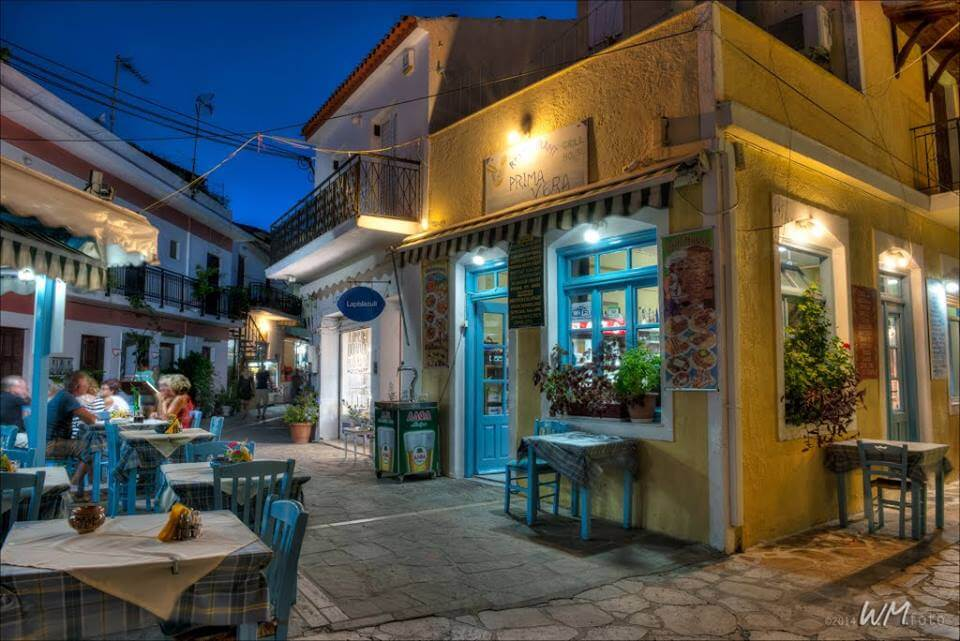 Restaurant Prima Vera kokkari